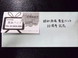 KIMG0177